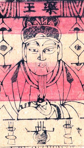 薬王king of medicine (C)表参道・青山・原宿・渋谷エリアにある源保堂鍼灸院acupuncture clinic in tokyo