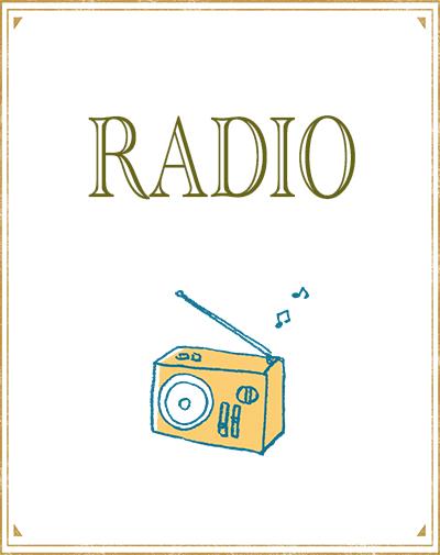 取材実績_ラジオ (C)表参道・青山・原宿・渋谷エリアにある源保堂鍼灸院