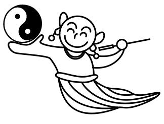 源保堂鍼灸院(C)表参道・青山・原宿・渋谷エリアにある源保堂鍼灸院 Acupuncture clinic Tokyo Japan