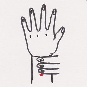 手の少陽三焦経・内関(C)表参道・青山・原宿・渋谷エリアにある、漢方相談もできる源保堂鍼灸院 Japanese acupuncture