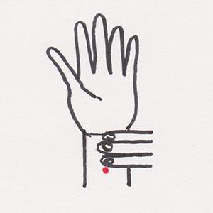 手の厥陰心包経・内関(C)表参道・青山・原宿・渋谷エリアにある、漢方相談もできる源保堂鍼灸院 Japanese acupuncture
